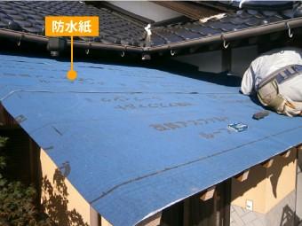 コンパネの上に防水紙を敷設