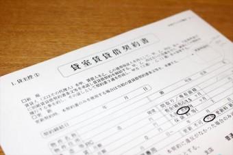 阪急石橋駅前ビル屋上のプレハブの賃貸契約の条件は居住目的と賃貸借契約書に明記されていて、営業目的での使用は原則として許されない特例であったため、営業補償は求めることが出来なかった