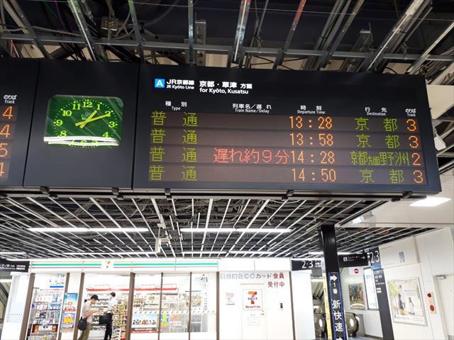 大阪北部地震は公共交通機関を麻痺させ、ダイヤの乱れや運休を引き起こし、幹線道路も渋滞が起きました