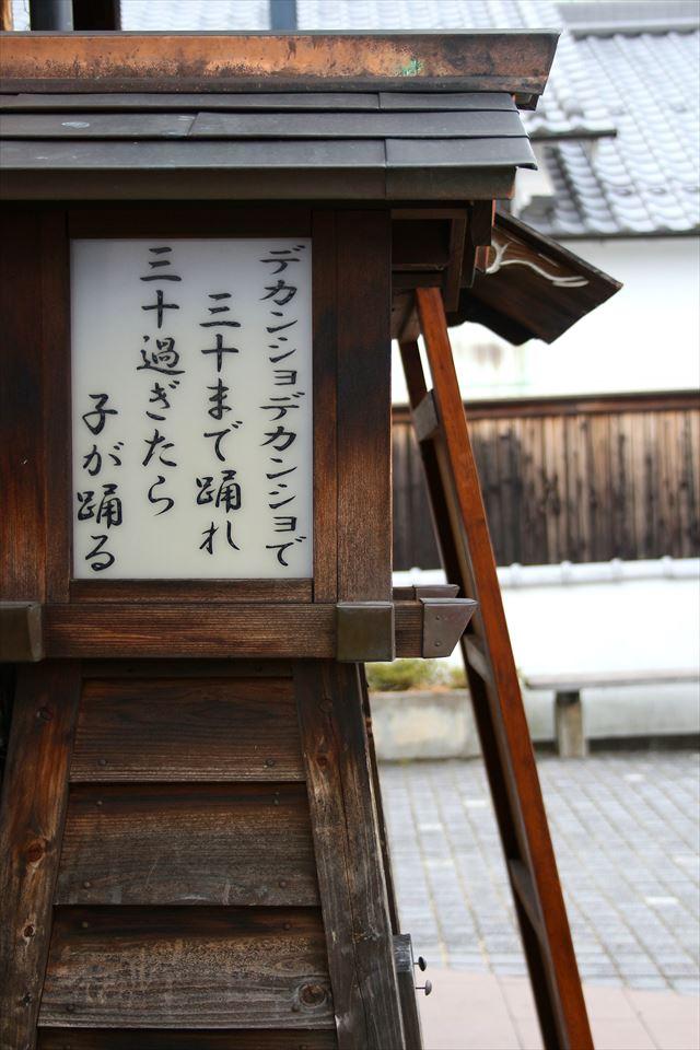 伝統的な家並の篠山市は日本瓦屋根を研究する教材に溢れている