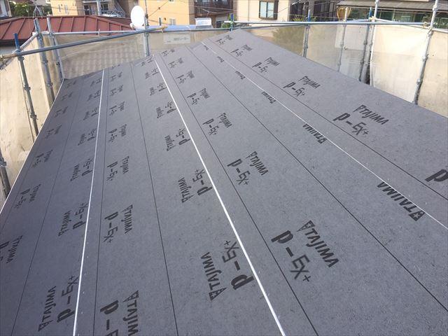 田島ルーフィング社製の改質アスファルトルーフィング材「PカラーEX+」街の屋根やさん宝塚店