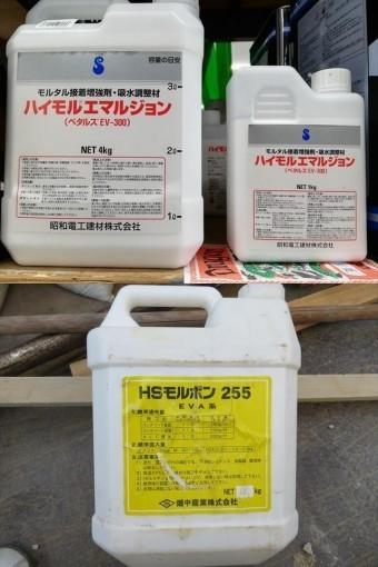 ハイフレックス、モルボン、ラスコン、セルタルなどのモルタル混和剤は、ごく薄いモルタルを下地に密着させて剥がれ落ちない
