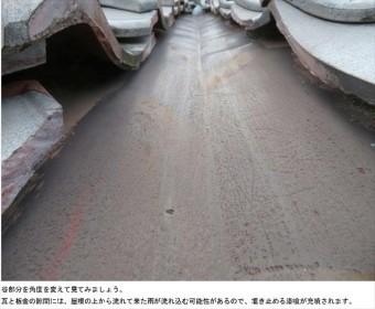 谷板金はいくら精密に追い当てても生じる屋根瓦の隙間をすり抜けて入り込む雨水で雨漏りしないように排水するための金属板のことを言います。