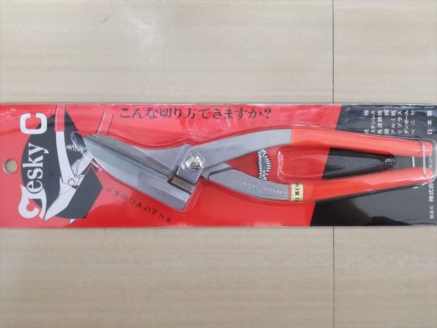 金属加工用鋏テスキーC
