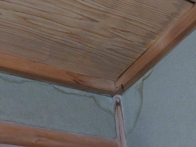 2階の寝室の天井から雨漏りが始まった豊中市I様邸