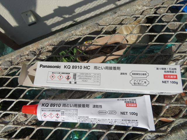雨どいの接続にはpanasonic製のKQ8910を使うと、ハイ丸との相性も良く、高耐候性仕様で長持ちします。