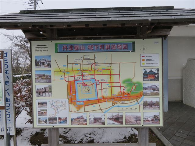篠山城下町は風情もさることながら日本瓦葺屋根が連なる家並を見学し屋根工事の参考にすることが出来る