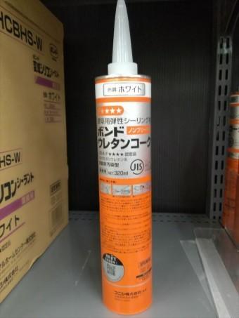 ウレタンコーキングは上から塗装をするときに活用される