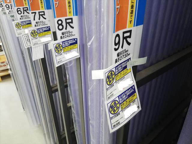 波板には素材固有の標準耐用年数が定められている