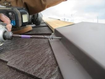 棟包み板金にビスを打つ位置は、板金の垂直面です。貫板に対し水平に近い水準でパッキン付きの板金ビスを打ち込みます。 板金の垂直面でビス固定することは、水平面と比べて、ビスの隙間から雨水が入りにくくなります。その上パッキン付きビスです。