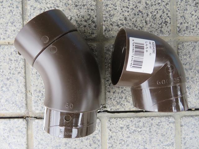 這樋の修理には既定角度のエルボでは対応できない場合があり、写真左のスライドエルボが重宝します。