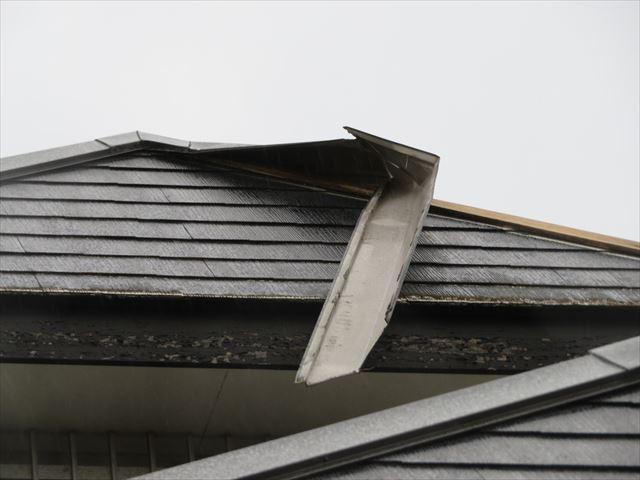 台風21号の強風は大棟の板金役物を剥がして屋根を損傷させたお宅は火災保険で屋根修理ができた
