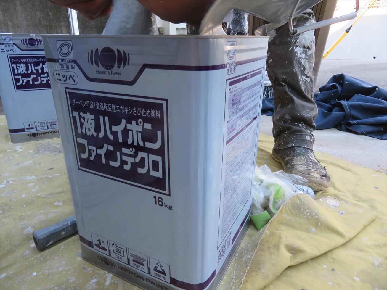 宝塚市マンション大規模修繕に伴う鉄部塗装には日本ペイント1液ハイポンファインデクロを下塗り錆止め剤として採用