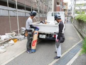 屋根工事前のKY活動