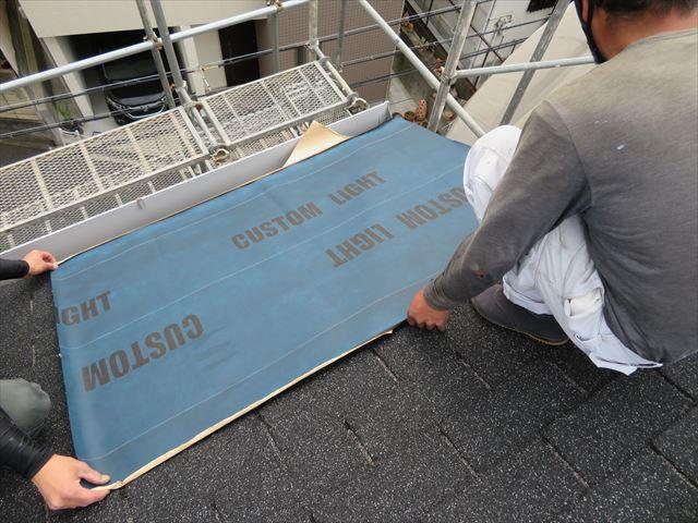 屋根工事は水下から施工するのが鉄則