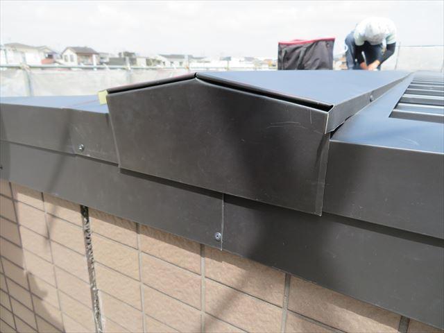 大棟板金の終端部の箱折板金