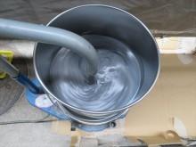 攪拌ができたボンドPSシール、2成分型ポリサルファイド系建築用シーリング材