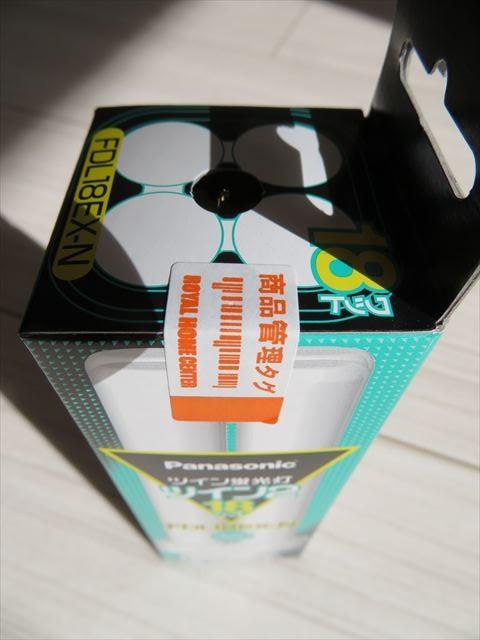 電球の箱ひとつにも封緘の印がされているPanasonicは一流です