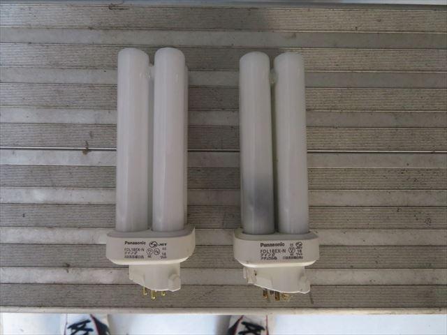 電球の新旧比較FDL18EX-N