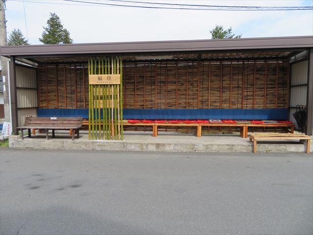 福住はバス停でさえ竹細工があしらわれていて趣があります