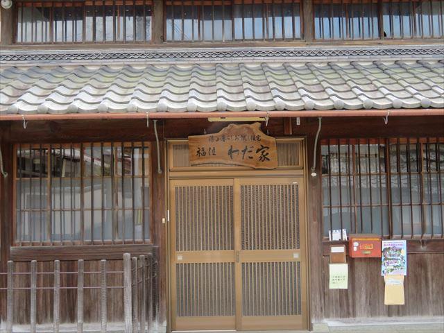 篠山暮らしお試し住宅を借りて、日本瓦葺屋根が多い篠山市を徹底研究するのも面白い