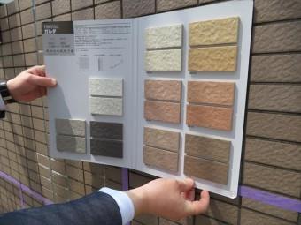 名古屋モザイク工業のガルダはモザイクタイルと言われる種類のタイルで、磁器質の施釉タイルです
