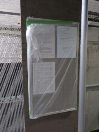 高圧洗浄作業の時は、濡れてはいけない部分を必ず養生をしてん防水対策を施す