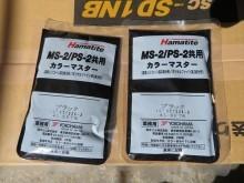 横浜ゴム株式会社製ハマタイト「sc-SD1NB」が指定するカラーマスターを使って指定色のコーキング材が出来上がる