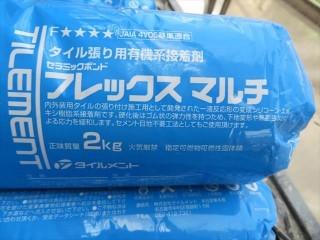 タイル張り施工用接着剤のフレックスマルチは、一液反応型変成シリコン系エポキシ樹脂系接着剤で、乾燥硬化後でも弾力性が残るので、下地変形、熱膨張、振動などの様々な応力を緩和する