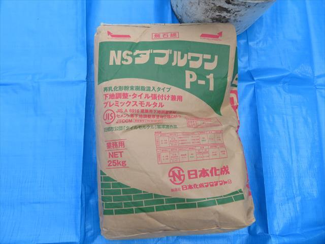 下地調整タイル張り付け兼用プレミックスモルタルのNSダブルワンP-1は日本化成が供給している