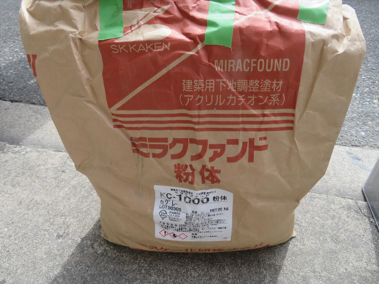 宝塚市でコンクリートの廊下や階段床を防塵塗装する前に、クラックやひび割れにカチオン系モルタルを擦り込み処置をしておく