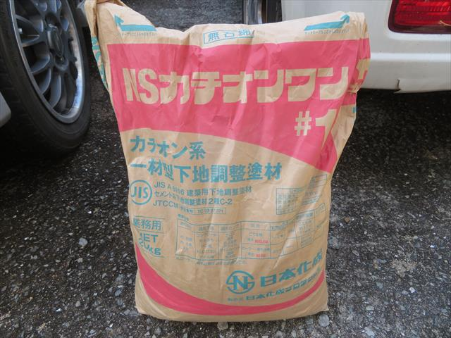 日本化成のNSカチオンワンはカチオン系一材型下地調整塗材で、パラペットや土間コンクリート、シンダーコンクリートの下地補正に適している