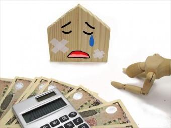 大屋根の軒先の雨どい修理など、足場が必要な工事は結構な出費が伴う